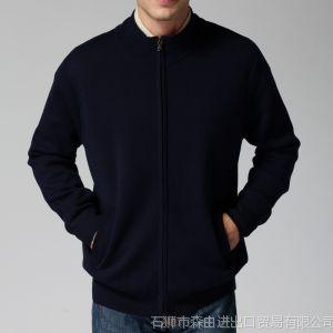 供应男士毛线衫 senlin jeep正品专柜 男式针织衫 厂家直销低价批发
