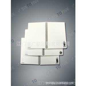 供应印刷便签本便签纸 备记录 记事贴 通讯录 江门广联印刷厂