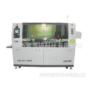 厂家生产供应节能经济环保型波峰焊小型