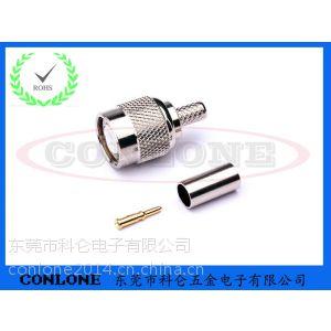 供应TNC公头焊线式连接器