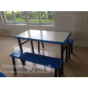 供应供应2014六人位玻璃钢餐桌椅