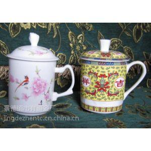 供应供应批发瓷器陶瓷餐具杯子陶瓷茶杯办公杯会议杯水杯厂家生产加工定做定制价格报价图案图片