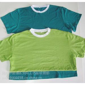 供应昆明广告衫印刷设计一体式服务欢迎制作