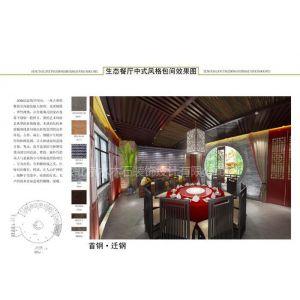 生态餐厅中式风格包间效果图