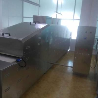 供应YWB-630微波加热线