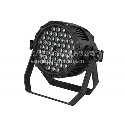 LED 54颗3W防水帕灯(三晞灯光)