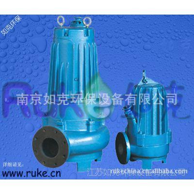 WQ潜水排污泵-Ruke潜水泵,污水泵,潜污泵