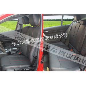 供应供应宝马X1 1系汽车真皮套 汽车座套 真皮座椅