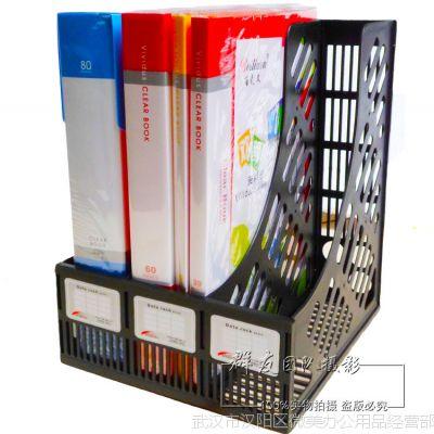 创意办公桌面用品a4塑料三层文件架栏包邮资料架文件栏收纳书架