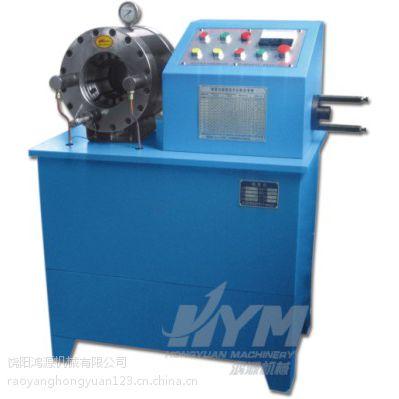 鸿源供应汽车空调管缩头机,工程车管缩管机价格