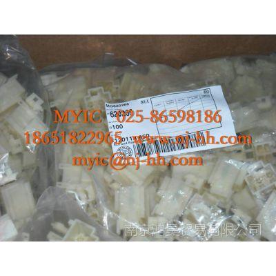 供应汽车连接器 MG620266
