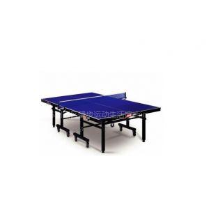 供应苏州健步体育特价促销红双乒乓球桌