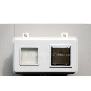 供应IC卡玻璃钢电表箱IC卡玻璃钢电表箱价格