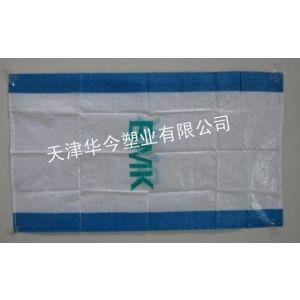 供应日本海啸海地地震编织袋民政编织袋防汛沙袋