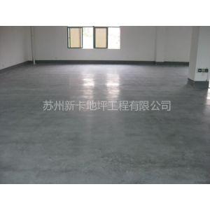 供应滁州金刚砂耐磨地坪价格 滁州耐磨地坪材料批发及施工