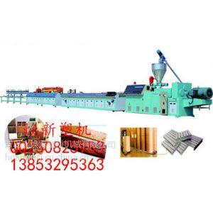 供应门套线/木塑门板线条机械设备