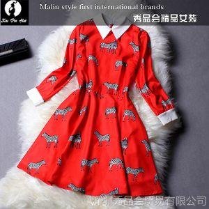 供应欧美早春新款女装娃娃领高温印染斑马图案 真丝连衣裙 J605