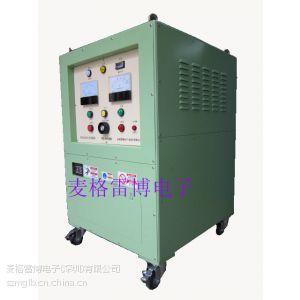 供应深圳进口充磁机