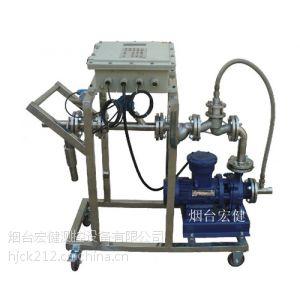 供应吉林润滑油自动化灌装200公斤大桶计量控制