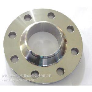 供应质量可靠的304平焊法兰,316对焊法兰,316L承插法兰生产厂家