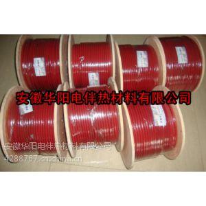 安徽华阳制造高温恒功率电伴热带 RDP恒功率电热带 三芯恒功率电伴热带 专业生产恒功率电热带
