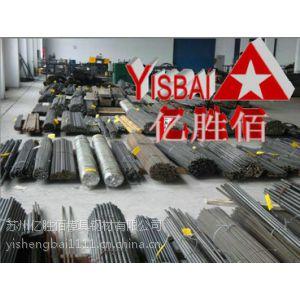 供应SAE6150圆钢