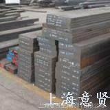 供应上海批发A3、45#、50#、Cr12、Cr12MOV常用模具钢性能硬度说明