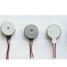 供应手机振动马达,手机马达, 手机振动器