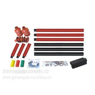 供应高品质,35KV热缩电缆附件
