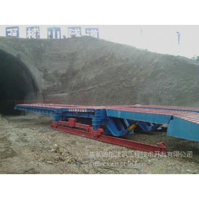 供应水工隧道钢栈桥