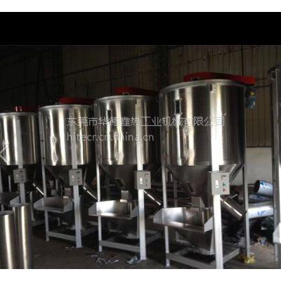 加热烘料搅拌机、大型混料机、烘料搅拌机