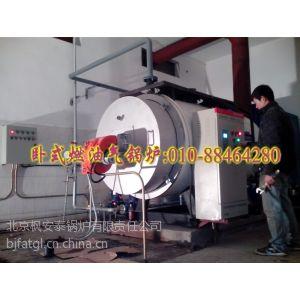 供应WNS燃油气蒸汽锅炉价格WNS1吨燃油气蒸汽锅炉WNS2吨燃油气蒸汽锅炉