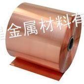 供应紫铜带、 紫铜带厂家=  C101紫铜带、 紫铜带厂家