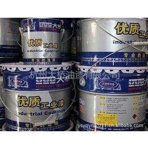供应大桥牌油漆H06-7环氧磷酸锌防锈漆 镀锌件不锈钢铝合金上附着力好