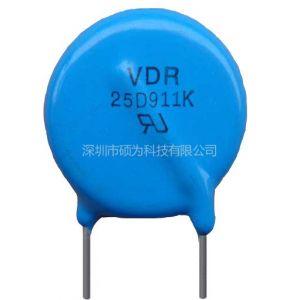 供应SOV硕为科技VDR压敏电阻器(突波吸收器)