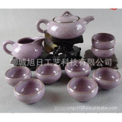 精品茶具,玉瓷冰裂茶具,高档活瓷茶具套装 功夫茶具 国内直销