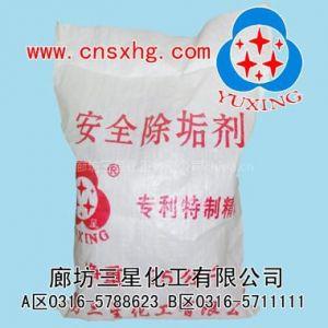 供应ISO9001认证SX-A02安全除垢剂用量小见效快