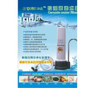 厂价供应福建尔泉英国道尔顿式矽藻瓷台上式单筒净水器