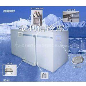 供应冷库,保鲜库,冷库设计安装工程