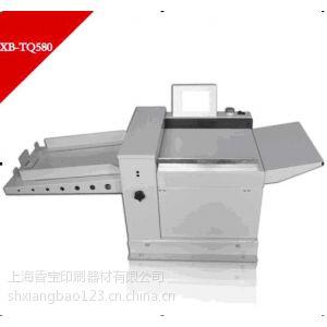供应全自动自动压痕 压米线机 换刀 数码压痕机 厂家直销促销价格***低