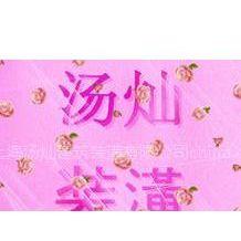 供应上海汤灿装潢、装潢设计公司、新房装修