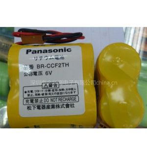 供应Panasonic松下 原装 BR-CCF2TH 6V PLC工控电池 锂电池 仪器用