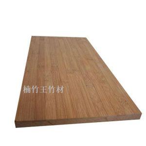 供应竹板、竹滑雪板、竹滑板、竹木板