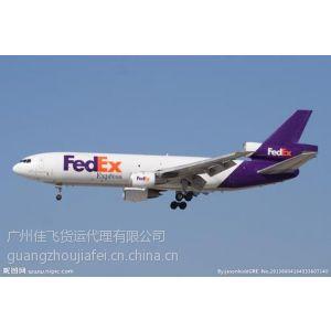 广州到吉布提空运费用咨询,空运需要多久