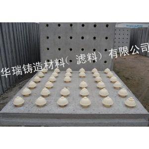 供应混凝土滤板价格/不锈钢滤板用途/好用滤板滤帽/滤板来了