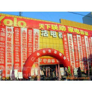 南宁横幅制作 条幅批发厂 南宁丝印条幅 喷绘写真等广告制作