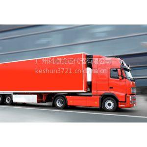供应提供广东珠三角到国外越南河内胡志明海陆空双清到门快递运输