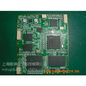 供应上海SMT贴片 研发样板手工焊接