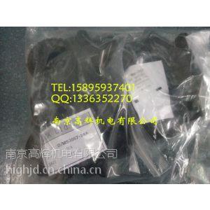供应特价直销日本DDK插头D/MS3057-24A