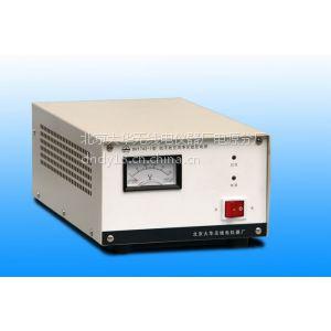 供应北京大华电源DH1742无线电仪器厂交流净化稳压系列